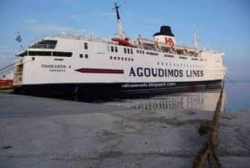 ΝΑΤ: Εκταμιεύονται 3 μηνών αποδοχές στους 56 ναυτικούς του «Πηνελόπη Α»