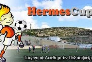 Σύρος: Το Πάσχα το «2ο Hermes Cup»