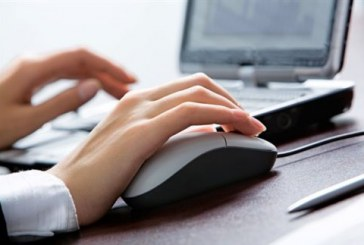 Εβδομάδα Ηλεκτρονικού Εμπορίου με εκπτώσεις έως 50%