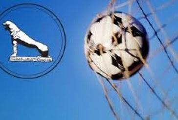 Πρόγραμμα Ποδοσφαιρικών Αγώνων Σαββατοκύριακου – Με τον ΑΟ Μυκόνου αγωνίζεται ο Αστέας Κορθίου