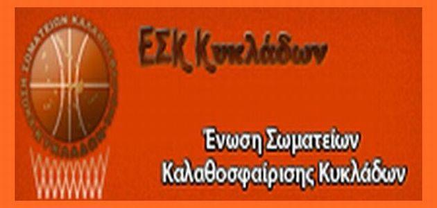 eskk-logo-2