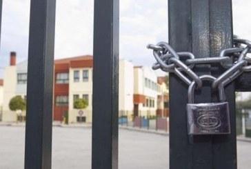 Μεταβολές σχολικών μονάδων στο Δημοτικό Συμβούλιο Άνδρου την Τετάρτη