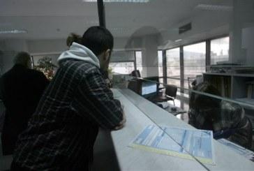 Τρεις εργάσιμες στη διάθεση των πολιτών για ΦΑΠ, τέλη και φόρο εισοδήματος