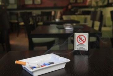 «Παφ και πεντακοσάρικο» για τους παραβάτες του αντικαπνιστικού νόμου