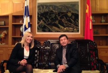 Με τον πρέσβη της Κίνας στην Ελλάδα συναντήθηκε η αντιπεριφερειάρχης Τουρισμού