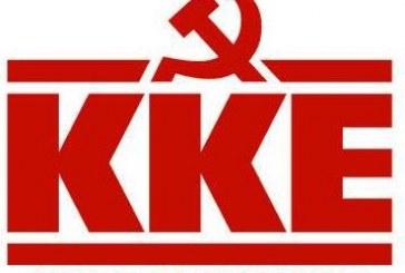 Ανακοίνωση ΚΚΕ Νάξου για τους πλειστηριασμούς