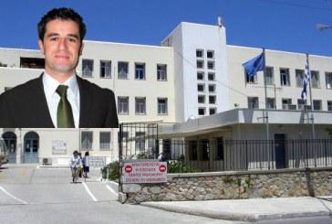 Νοσοκομείο Σύρου: Φιάσκο με το νέο διοικητή