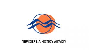 notio_aigaio_logo
