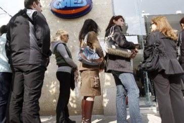 ΕΛΣΤΑΤ: Νέο αρνητικό ρεκόρ για την ανεργία- άγγιξε το 27,4%