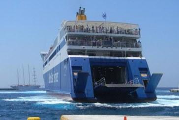 ΣτΕ: Νόμιμο το πλαφόν στα εισιτήρια των πλοίων