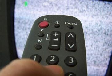 Ανακοίνωση από το Δήμο Άνδρου για τη Ραδιοτηλεοπτική λήψη στην περιοχή της Χώρας