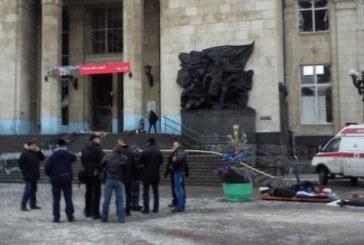 18 νεκροί στη Ρωσία από έκρηξη σε σταθμό – δεν αποκλείεται το τρομοκρατικό χτύπημα