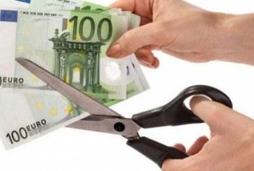 Δεύτερη πανευρωπαϊκά η Ελλάδα στη συρρίκνωση μισθών