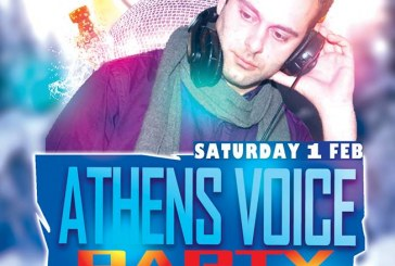 Ο DJ Φώτης Κονδύλης το Σάββατο 1 Φεβρουαρίου στο Paralia Cafe – Bar