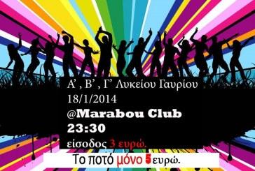 Πάρτυ από το Λύκειο Γαυρίου στο Marabou Club το Σάββατο 18 Ιανουαρίου