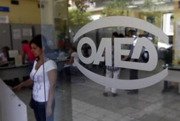 Στον ΟΑΕΔ η ευθύνη για τις προσλήψεις στα προγράμματα Κοινωφελούς Εργασίας