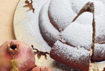 Κοπη Πτρωτοχρονιάτικης πίτας από τον Πολιτιστικό Σύλλογο των Απανταχού Παλαιοπολιανών Άνδρου «Ο ΕΡΜΗΣ»