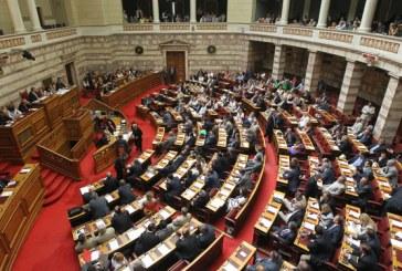 Ψηφίστηκε επί της αρχής το αγροτικό πολυνομοσχέδιο