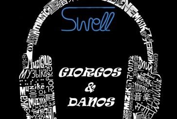 Giorgos & Danos στο Swell Cafe-Bar ο Σάββατο 15 Φεβρουαρίου