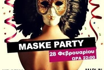 Μασκέ Πάρτυ «Θρίλερ» στο Marlin Cafe