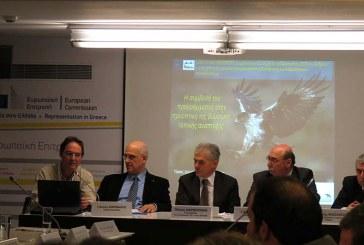 Εκδήλωση για το πρόγραμμα LIFE Ανδρου στα γραφεία της Ευρωπαϊκής Επιτροπής