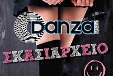 Σκασιαρχείο (όλα Ελληνικά) στο Danza Club στο Μπατσί