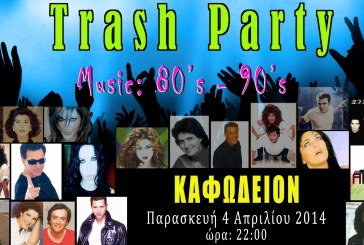Trash Party στο Καφωδείων την Παρασκευή