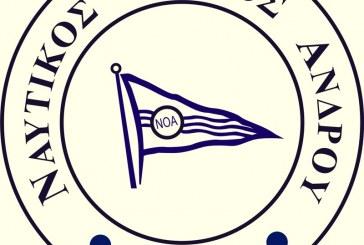 Ο Ναυτικός Όμιλος Άνδρου στηρίζει την Ολυμπιονίκη Σοφία Μπεκατώρου