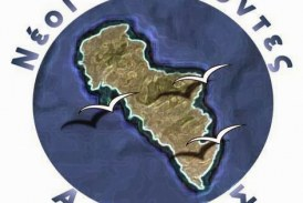 Άνδρος Νέοι Ορίζοντες: Πρόταση για μέτρα οικονομικής ελάφρυνσης επιχειρήσεων & οικογενειών του νησιού