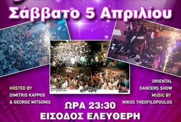Ntirintaxta Party στο Danza Club στο Μπατσί