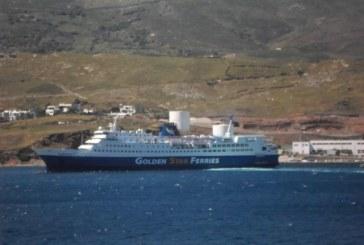 Η άφιξη του superferry II στο λιμάνι της Χώρας για το Πάσχα