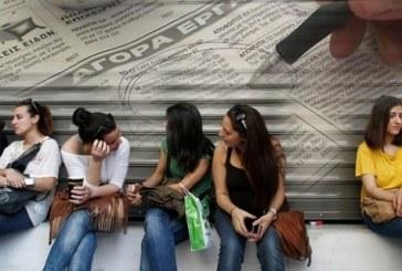 Κοινωφελής: Προσλήψεις 90.000 ανέργων σε δήμους και δημόσιους φορείς