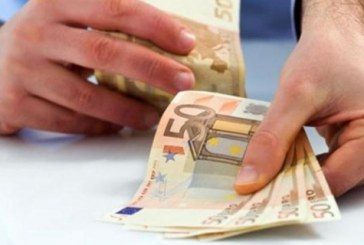 Επίδομα ελάχιστου εισοδήματος: Ποιοι θα πάρουν έως 370 € από τους δήμους