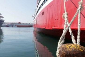 Δένουν τα πλοία την Τετάρτη