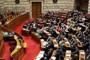 Βουλή: Υπερψηφίστηκε το νομοσχέδιο για τις Ευρωεκλογές