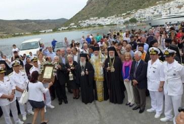 Με ιδιαίτερη λαμπρότητα ο Εόρτιος Τρισαρχιερατικός Εσπερινός στον ιερό Βράχο της Χρυσοπηγής στη Σίφνο