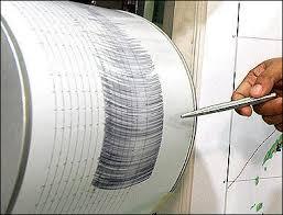 Σεισμός 4,9 Ρίχτερ στην Κάσο