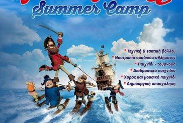 Φοίνικας Σύρου: Το πρόγραμμα του Volleyball Summer Camp