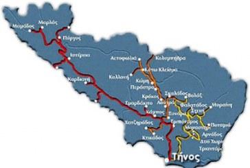 Ρύθμιση ληξιπρόθεσμων οφειλών προς τον Δήμο Τήνου