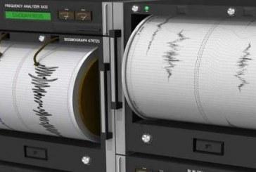 Σεισμός 4,7 Ρίχτερ Βόρεια της Άνδρου