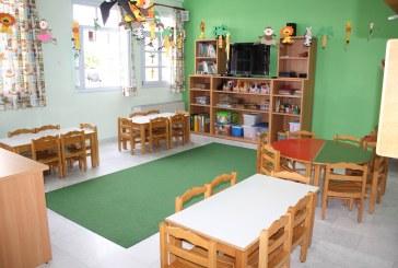 Ξεκίνησαν οι αιτήσεις εγγραφής παιδιών στον Παιδικό Σταθμό «Ηλιαχτίδα»