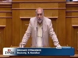 Ν. Συρμαλένιος: «Στα ύψη η ανεργία των ναυτικών-Χωρίς προτάσεις η κυβέρνηση»