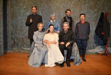 Θεατρικός Όμιλος Άνδρου: Στους Πανελλήνιους Θεατρικούς Αγώνες Ερασιτεχνικών Θιάσων με το έργο «Ο Πατέρας»