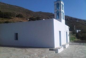 Πολιτιστικός Σύλλογος Κατακοίλου: Εθελοντικός Καθαρισμός στο μονοπάτι της Εκκλησίας της Παναγίας