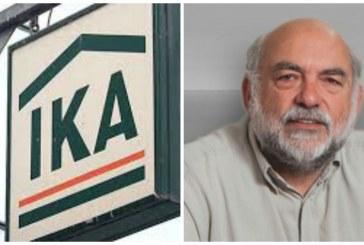 Με αφορμή το «λουκέτο» στο ΙΚΑ Άνδρου – Ν. Συρμαλένιος: «Ο Γ. Βρούτσης και η συγκυβέρνηση εμπαίζουν τον λαό των Κυκλάδων»