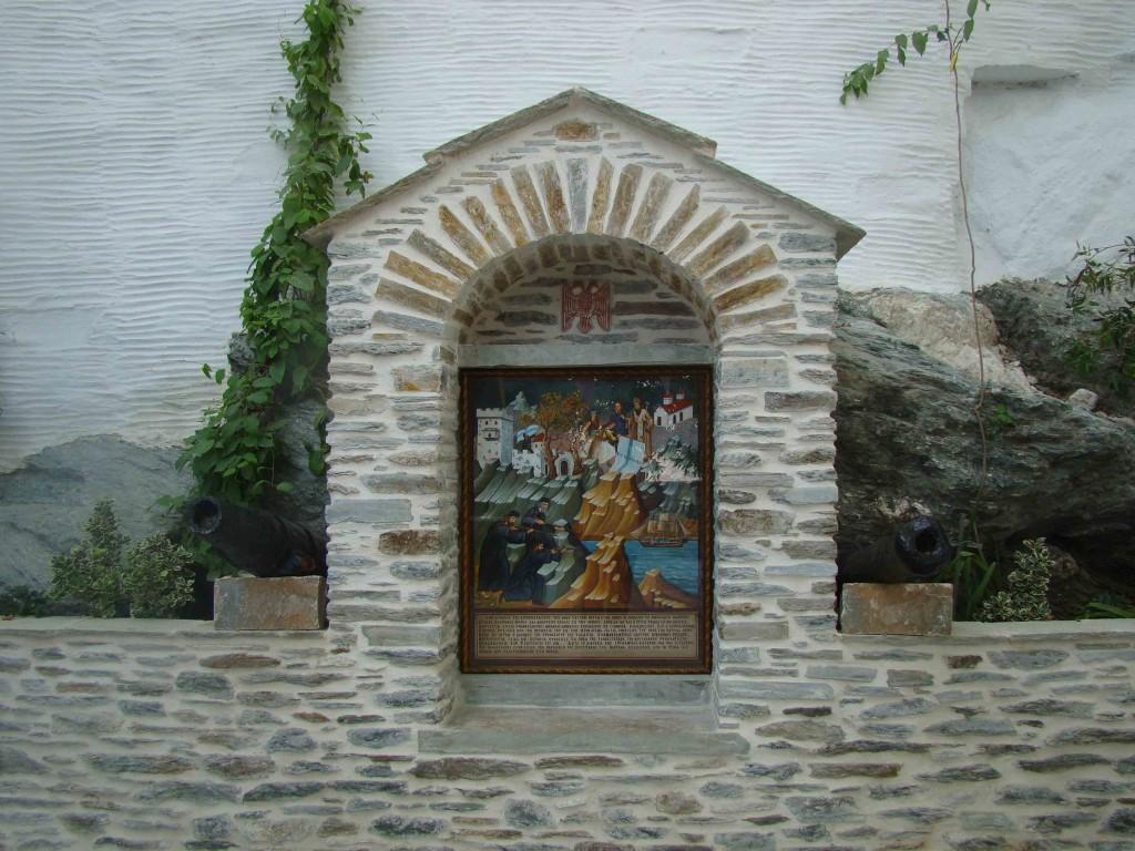 Το μνημείο της συμμετοχής της Μονής στην ελληνική επανάσταση
