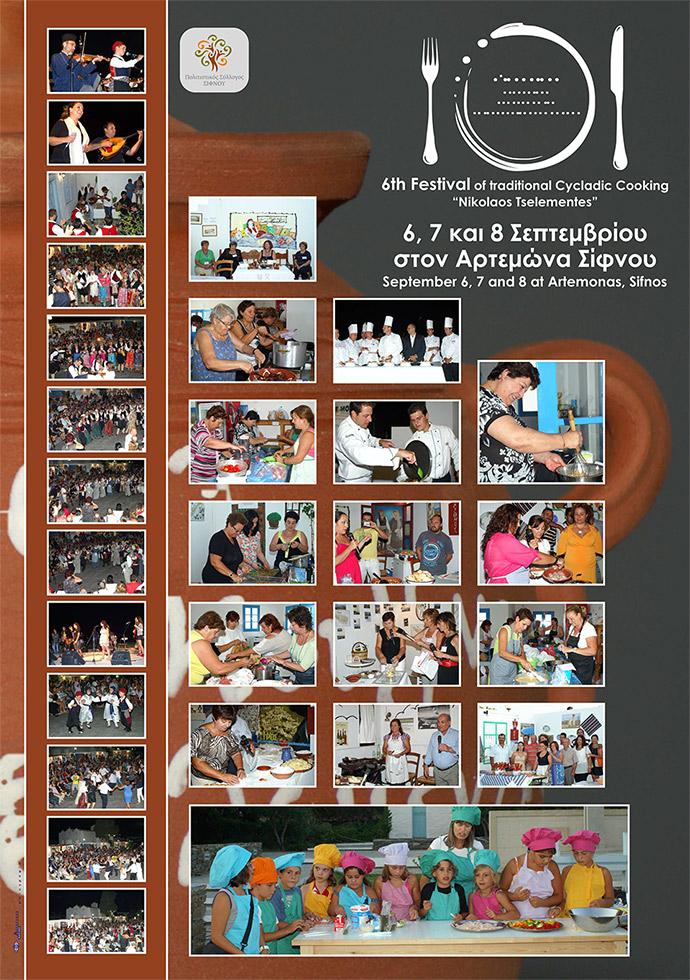PosterAvgerinos.cdr