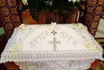 Κυριακή της Τυρινής με τέλεση μνημοσύνου για τα θύματα του ναυαγίου της «Χρυσής Αυγής» στον Ιερο ναό Αγίου Νικολάου Όρμου Κορθίου