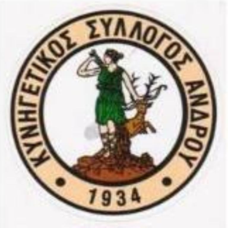 ΚΥΝΗΓΕΤΙΚΟΣ ΣΥΛΛΟΓΟΣ ΑΝΔΡΟΥ-1