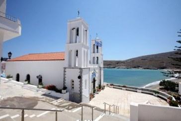 Η ιστορία του ναού της Θεοσκεπάστου